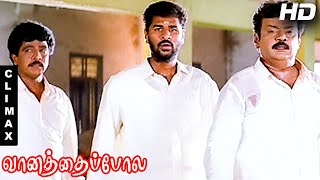 Vaanathaippola Full Movie - Climax