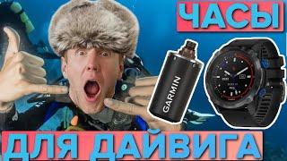 Распаковка часов Garmin DESCENT MK2I титановые с DLC покрытием и черным ремешком