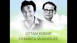 Sarati Din Dhore Cheye Achis Ore Song Of Hemanta Mukhopadhyay.