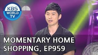 Momentary Home Shopping | 잠깐만 홈쇼핑 [Gag Concert / 2018.08.04]