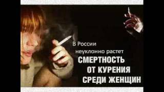 социальный ролик против  наркомании  и курения