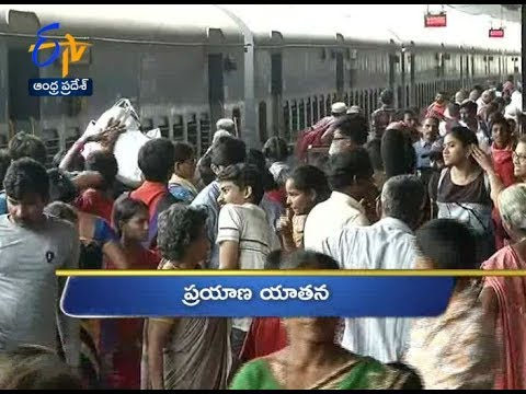 Andhra Pradesh | 21st October 2018 | Ghantaravam 7 PM News Headlines
