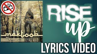 ILYAS MAO FT. MUSLIM BELAL, BOONAA MOHAMMED - RISE UP (Vocals Only) | LYRICS VIDEO