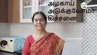 Kitchen Organization  | Kitchen Tour in Tamil | Kitchen Organization in Tamil
