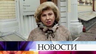 В Киеве суд рассмотрит жалобу на задержание в мае прошлого года Кирилла Вышинского.