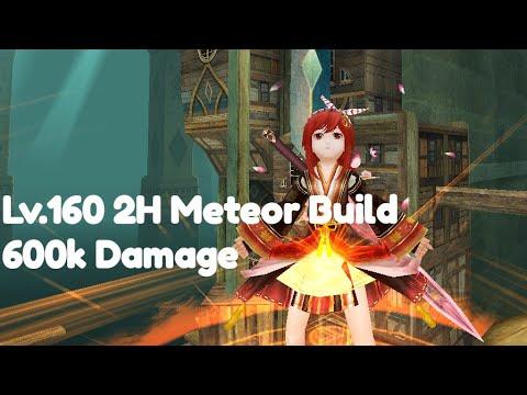 Toram Online 2H Build Meteor Lv.160 High Damage [Berserk Ampr]