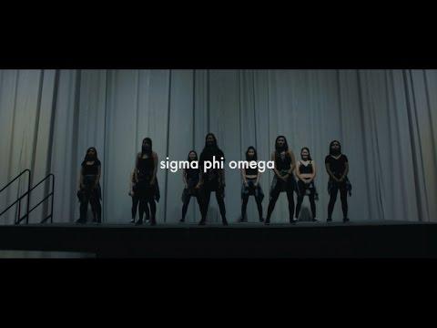 TAMU   Gamma Beta: Sigma Phi Omega