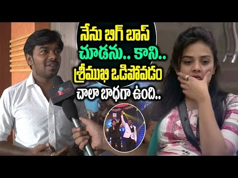 Sudigali sudheer comments on sreemukhi and bigg boss show | Sudigali sudheer interview |Fridayposter