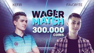 FIFA 16 | KEFIR VS FAVOR1TE | WAGER MATCH