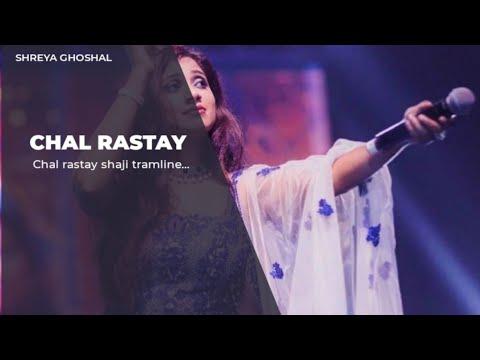 Chal rastey - Shreya Ghoshal (Autograph)