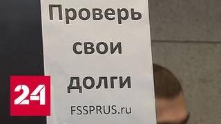 Москвичи смогут рассчитаться по долгам прямо в аэропортах