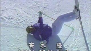 Repeat youtube video SKI NOW '90 シーズンNG特集 3/4