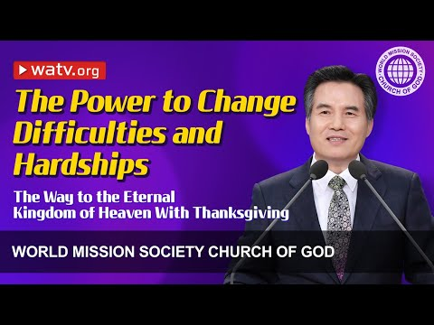 The Way to the Eternal Kingdom of Heaven With Thanksgiving   WMSCOG, Church of God, God the Mother