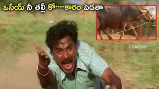 Venu Madhav Blockbuster Movie Ultimate Comedy Scene | Telugu Movies | Comedy Junction