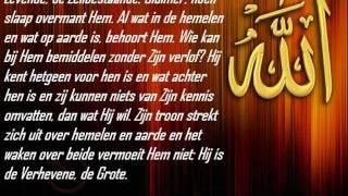 boze oog koran verzen nl vertaling dr mohamed al arifi sheikh ahmed abdul aziz