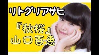2013.11.5 USTREAMライブの映像 この動画の続き https://www.youtube.co...