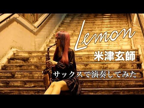 Lemon - Kenshi Yonezu on Saxophone