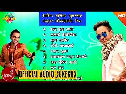 Best Lok Dohori Jukebox  Ramji Khand & Pashupati Sharma  Aashish Music