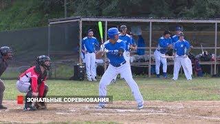 Этап всероссийских соревнований по бейсболу прошел во Владивостоке