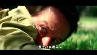 Transformers 4: Age of Extinction Trailer with Chinese subtitles