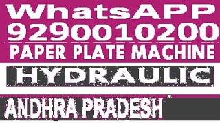 Small scale Business/New business/in Telugu,paper plate making machine,/in Andhra pradesh proddatur,