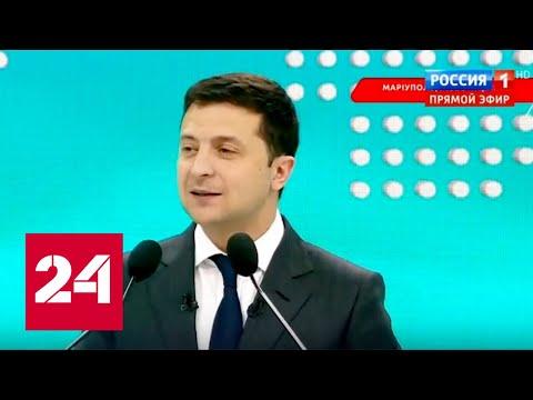 Золотой «развод» Зеленского: когда президент не лох. 60 минут от 29.10.19