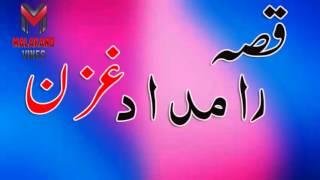 Download Pashto new songs 2017 | Qessa Ramdad Ao Ghazan | Pashto Sad Story MP3 song and Music Video