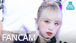 [예능연구소] 아이즈원 최예나 직캠 '환상동화' (IZ…