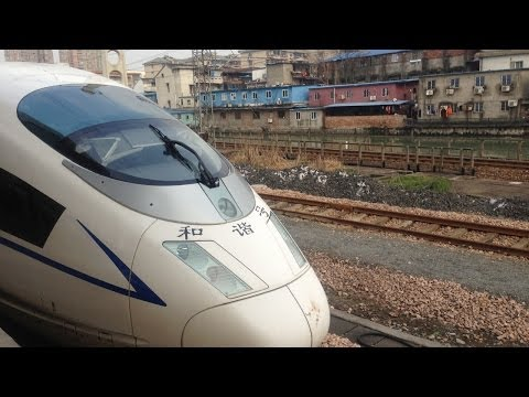 China High-Speed Rail: Hangzhou - Shanghai in 169 km in 49 m