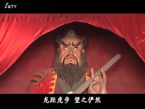 Founder of Taoism - Heavenly Master Zhang Dao Ling 01 (道教祖師張道陵天師紀錄片之一)