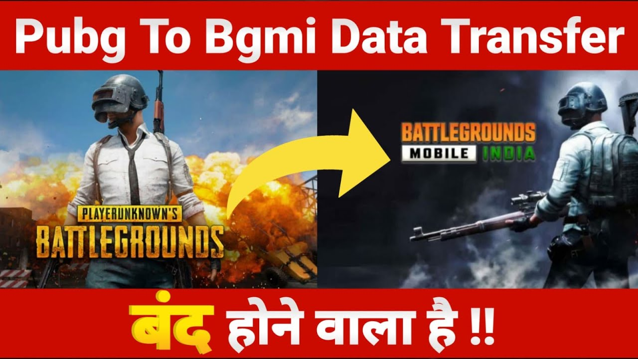 Urgent Update For BGMI Players🚨🚨 | Nopzy | #shorts - YouTube
