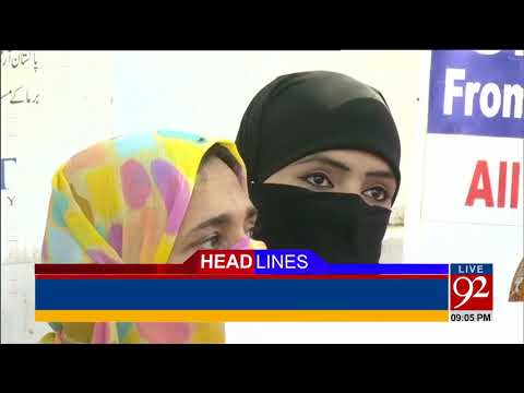 92 News Headlines 09:00 PM - 30 December 2017