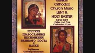 On the rivers of Babylon - RUSSIAN ORTHODOX CHURCH - Lent & Holy Easter