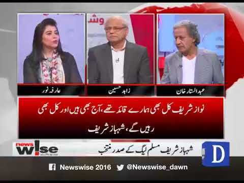 Newswise - 13 March, 2018 - Dawn News