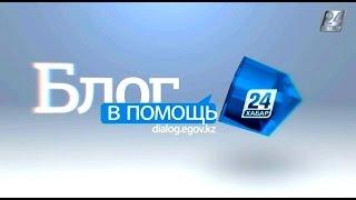 Блог в помощь. Получение лицензии на туроператорскую деятельность(, 2016-09-07T12:24:25.000Z)