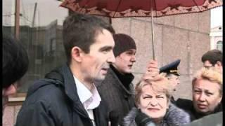 Акція протесту жителів Вашутино