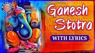 Ganpati Stotram 11 Times With Lyrics | Pranamya Shirasa Devam | Sankata Nashak Ganesh Stotra