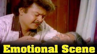 Ponmana Selvan Movie : Vijayakanth Father Sentiment Scene