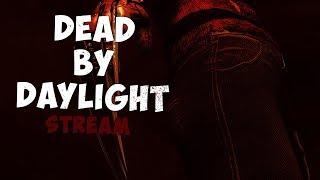 DEAD BY DAYLIGHT! ВЫЖИВАНИЕ ВТРОЕМ! 18+