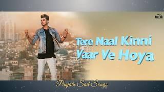 New Punjabi Sad Songs Audio Jukebox | Best Punjabi Heart Breaking Songs | White Hill Music