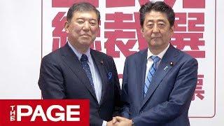 自民総裁選 安倍氏と石破氏が共同記者会見(2018年9月10日) thumbnail
