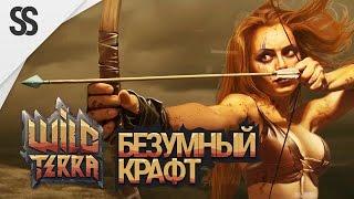 Wild Terra Online - Безумный крафт (обзор геймплея наследницы Ultima Online)
