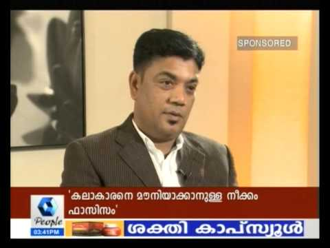 'Pravaasa Chinthakal'   Telecasted By People TV  on 25.01.2013 ( Friday ) at 3.30 Pm IST
