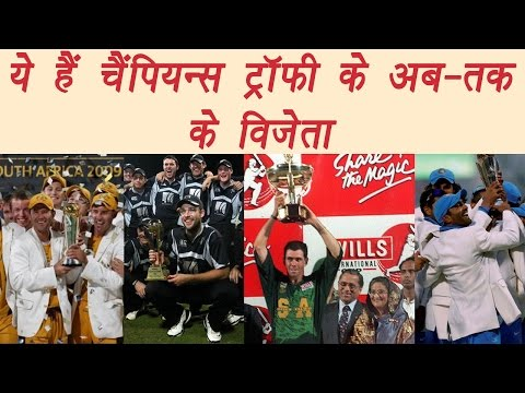 ICC Champions Trophy : Here are the teams who lifted trophy so far | वनइंडिया हिदी