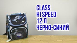 Розпакування Class Hi Speed 27 х 34 х 12 см 12 л Чорно-синій