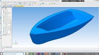 Лодка в компас 3D