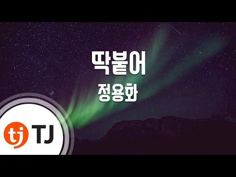 [TJ노래방] 딱붙어(Closer) - 정용화 / TJ Karaoke