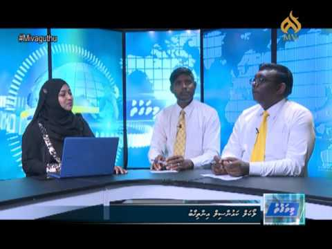 HA Dhidhdhoo Council MDP Candidates on MVTV's Mivaguth Programme (Part 1 of 2)