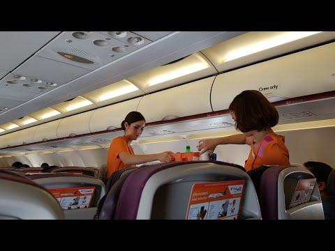 เที่ยวบินไทยสมายล์ สุวรรณภูมิ-เชียงราย ตอนที่ 2/3