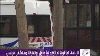 بوتفليقة يدخل المستشفى في فرنسا
